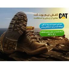 خرید ارزان نیم بوت مردانه CAT